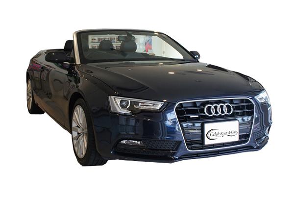 Audi A5 navy