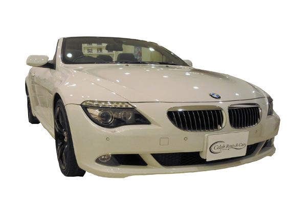 BMW 650i white