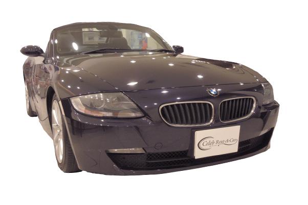 BMW Z4 navy